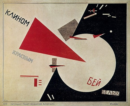 el-lissitsky-beat-the-whites-with-the-red-wedge-1919-1.jpg