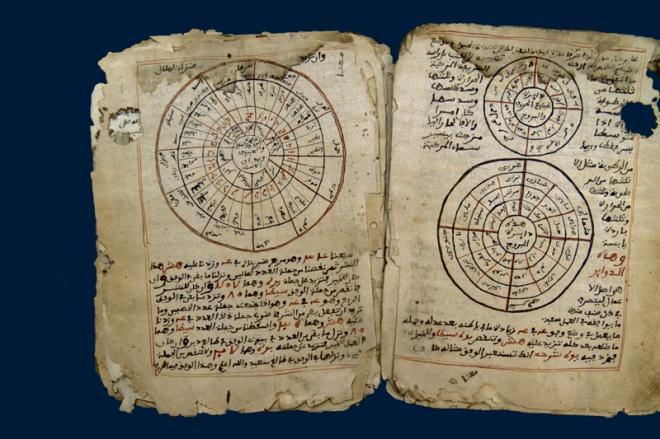 manuscrits-de-tombouctou-astronomie.jpg